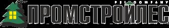 Производственно-строительная компания «Промстройлес»