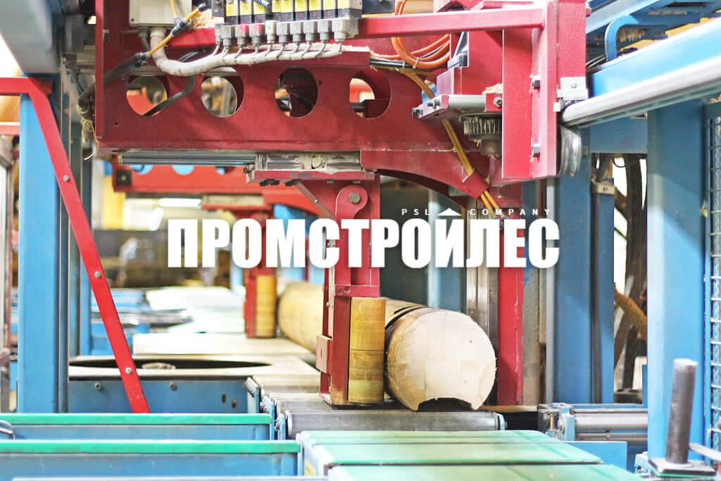 Завод по производству клееного бревна «Промстройлес»