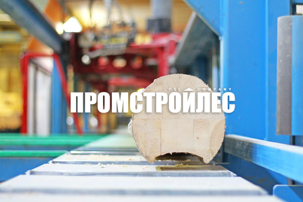 Производство клееного бревна от компании «Промстройлес»